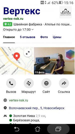 Screenshot_20210716-151602.jpg